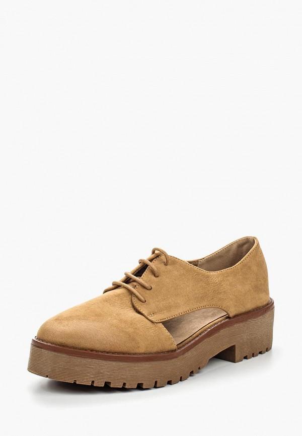 Купить Ботинки Corina, co055awshl43, бежевый, Весна-лето 2017