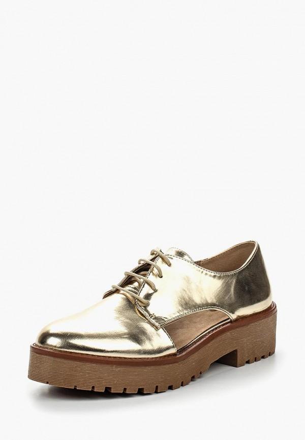 Купить Ботинки Corina, CO055AWSHL44, золотой, Весна-лето 2017