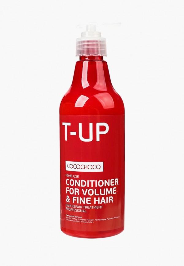 Бальзам для волос CocoChoco CocoChoco CO063LWGN838 бальзам для волос cocochoco cocochoco co063lwgn838