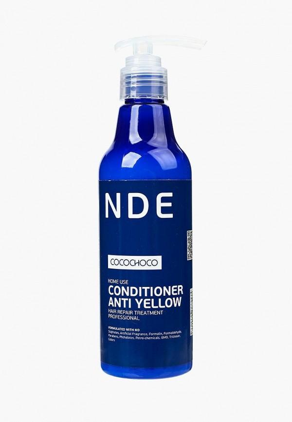 цены на Кондиционер для волос CocoChoco CocoChoco CO063LWRWA58 в интернет-магазинах