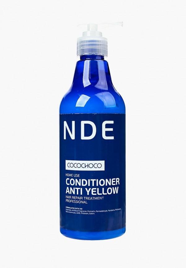 Кондиционер для волос CocoChoco CocoChoco CO063LWRWA59
