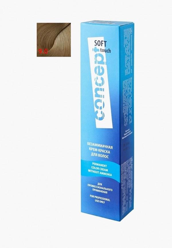 купить Краска для волос Concept Concept CO066LWBOJV2 по цене 260 рублей