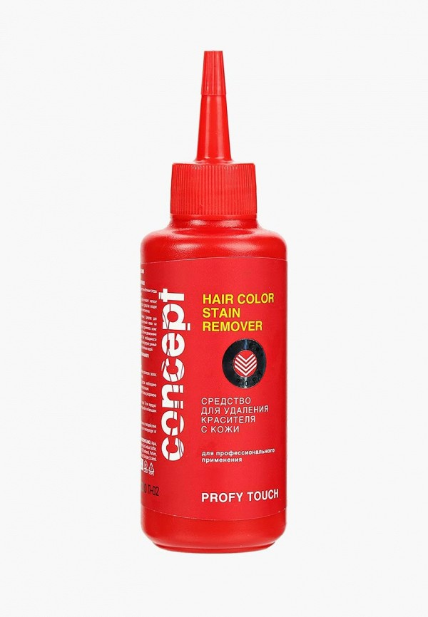 Средство для удаления краски с кожи Concept Concept CO066LWBOJV7 wella средство для удаления краски с кожи service 150мл