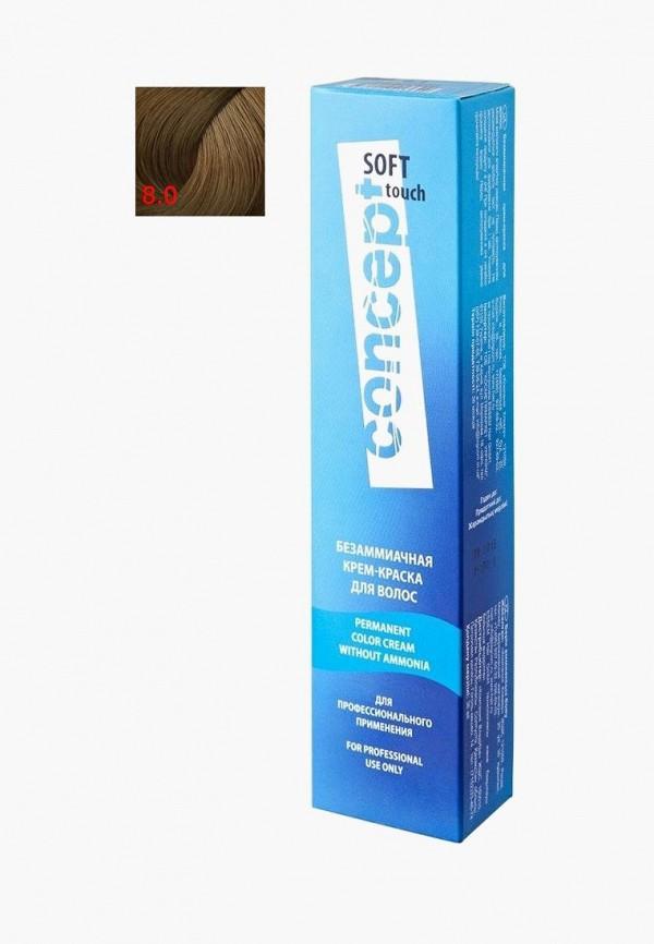 Краска для волос Concept Concept CO066LWBOJX5