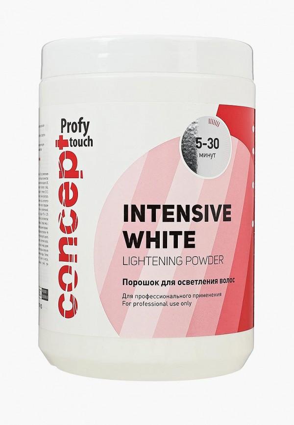 цена Порошок для волос Concept Concept CO066LWBOJY7