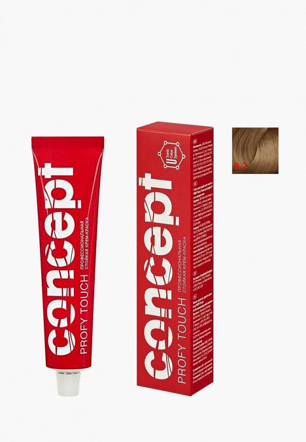 Краска для волос Concept Concept CO066LWBOKF8 краска для волос concept concept co066lwbojw7