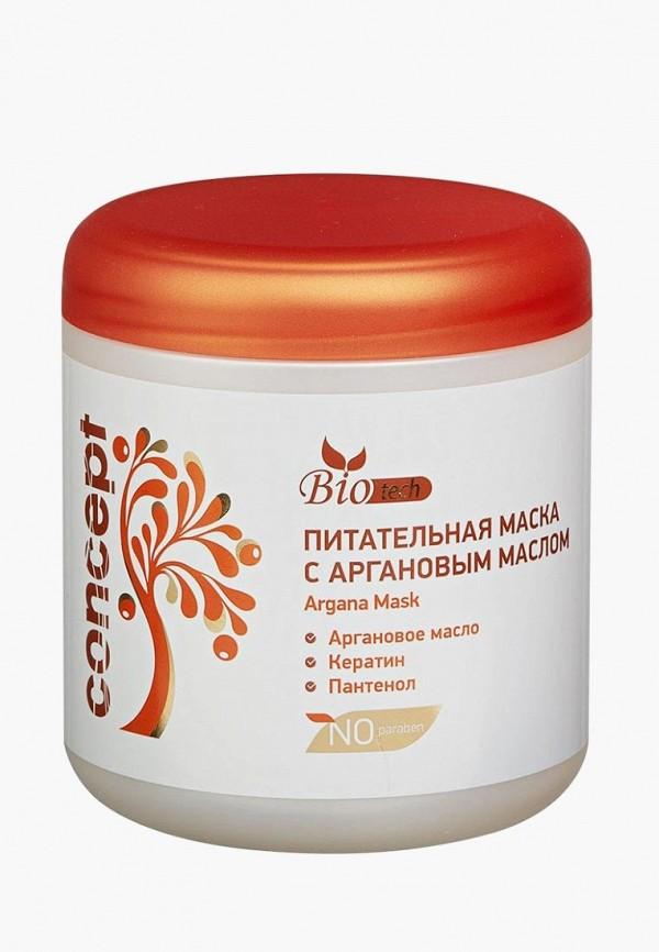 Маска для волос Concept Concept CO066LWBOKH1 маска для волос concept concept co066lwxqm30