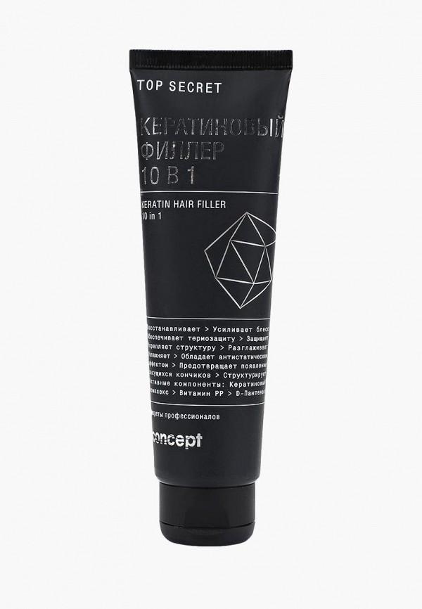 Сыворотка для волос Concept Concept CO066LWBOKH5
