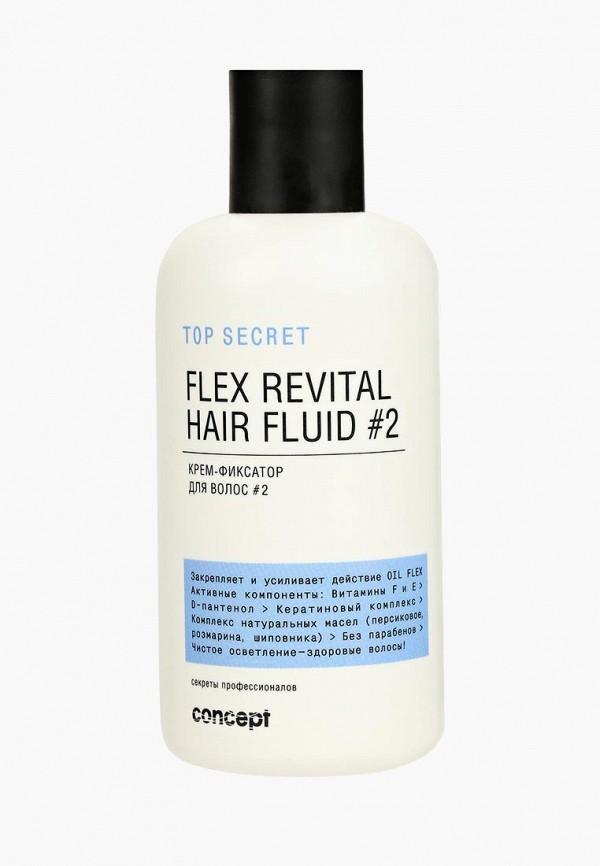 Крем для волос Concept Concept CO066LWBOKH8 крем для кожи головы concept concept co066lwboki7