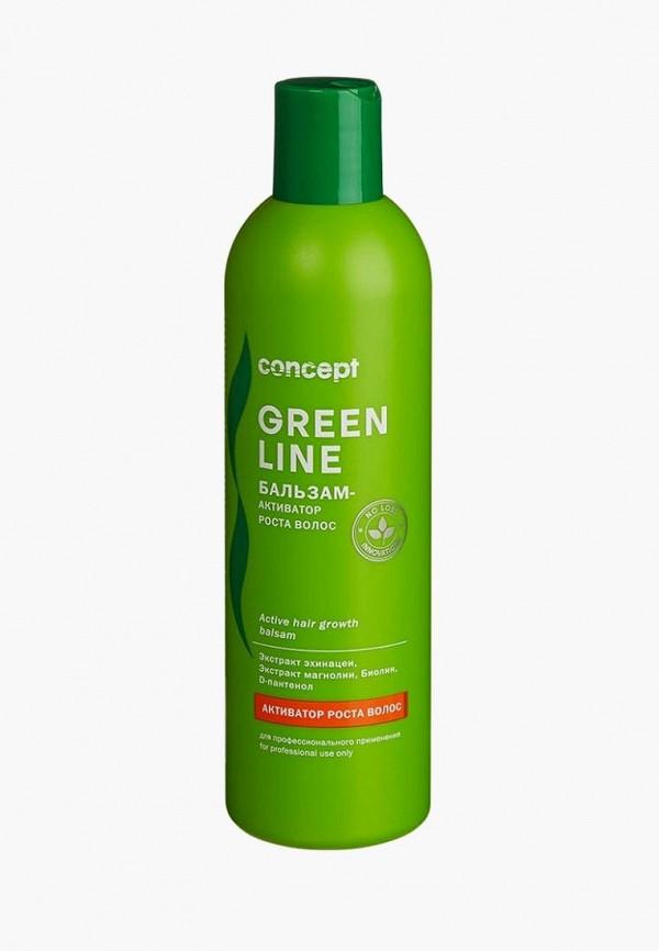 Купить Бальзам для волос Concept, активатор роста Active hair growth balsam, 300 мл, co066lwctru3, белый, Весна-лето 2019