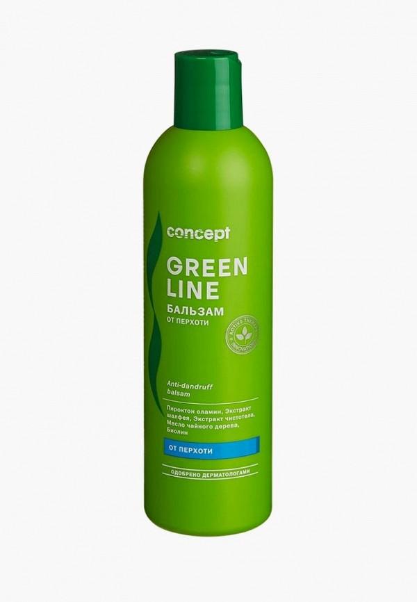 Купить Бальзам для волос Concept, от перхоти Anti-dandruff balsam, 300 мл, co066lwctru8, белый, Весна-лето 2019