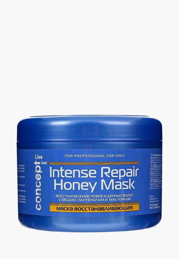 Купить Маска для волос Concept, восстанавливающая с медом для сухих и поврежденных, 500 мл, co066lwujp30, Весна-лето 2019