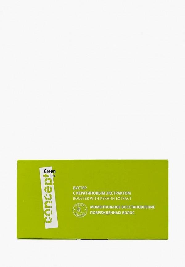 Сыворотка для волос Concept Concept CO066LWUJP44