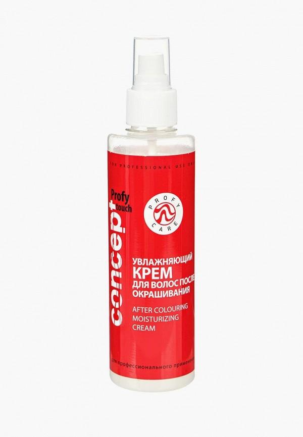 Крем для волос Concept Concept CO066LWUJP45 крем для кожи головы concept concept co066lwboki7