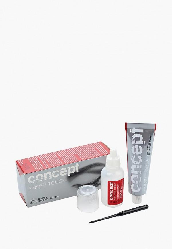 Краска для бровей Concept Concept CO066LWUJP77