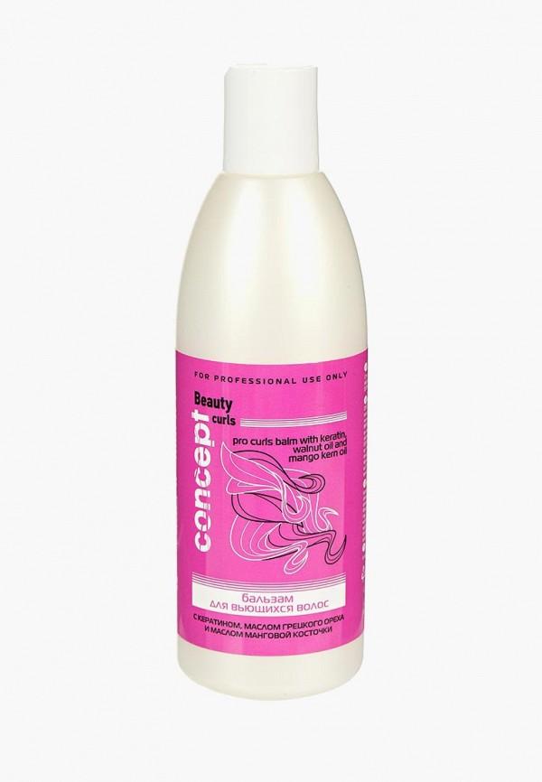 Бальзам для волос Concept Concept CO066LWUJP87 крем для волос concept concept co066lwujp36