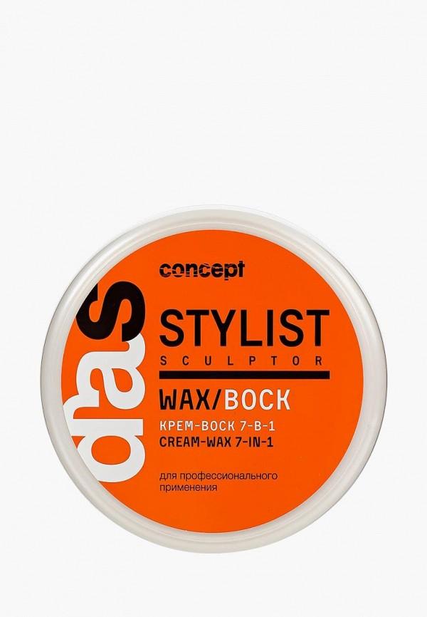 Крем для укладки Concept Concept CO066LWUJP93 набор для ухода за волосами concept concept co066lwujp48
