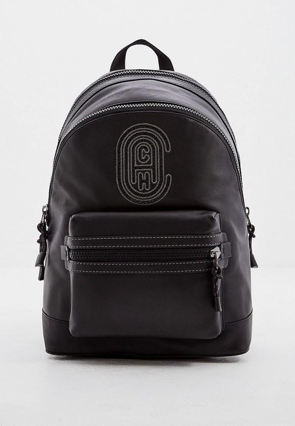 мужской рюкзак coach, серебряный