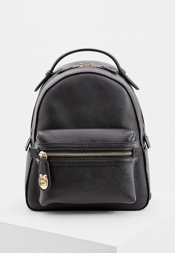 Рюкзак Coach Coach CO069BWBOMN1 цены онлайн