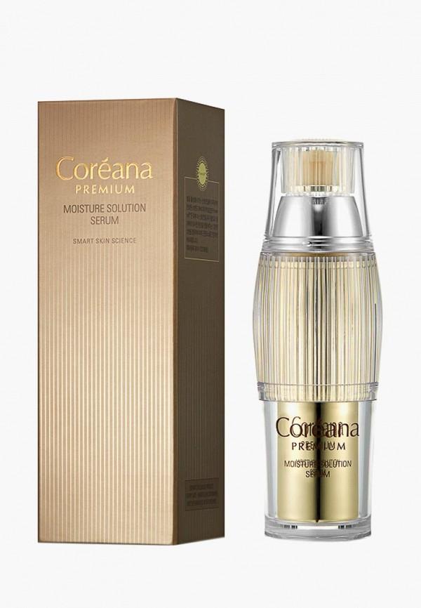 Сыворотка для лица Coreana Premium Coreana Premium CO077LWFFAD6 moltobene bene premium crystal сыворотка