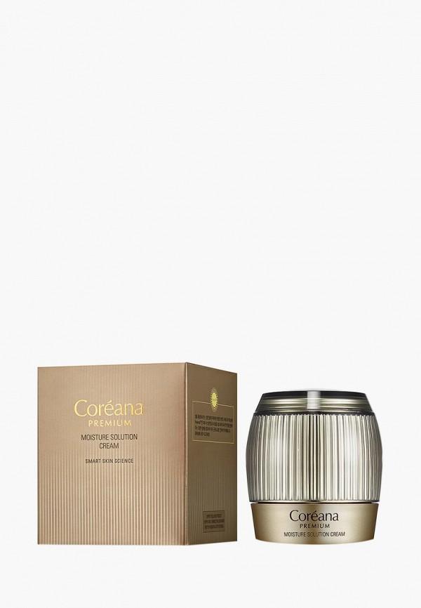 увлажняющий крем для лица coreana premium