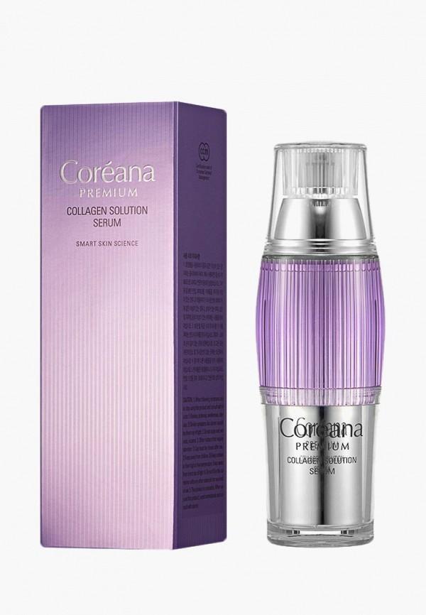 Сыворотка для лица Coreana Premium Coreana Premium CO077LWFFAD8 moltobene bene premium crystal сыворотка