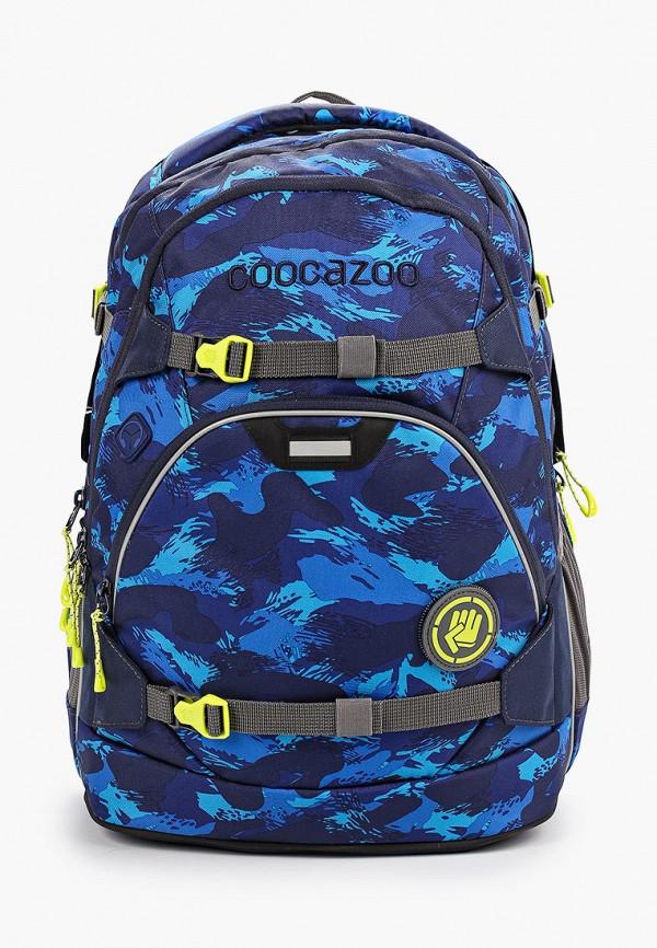рюкзак coocazoo для мальчика, синий
