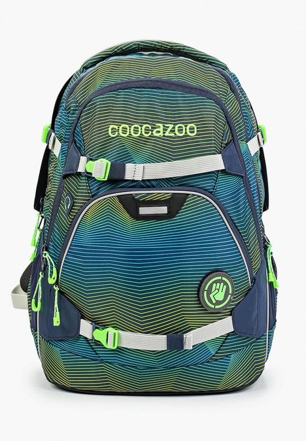 Рюкзак детский Coocazoo 1380264