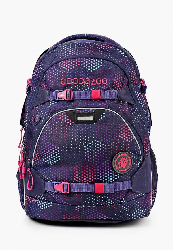 Рюкзак детский Coocazoo 1105995