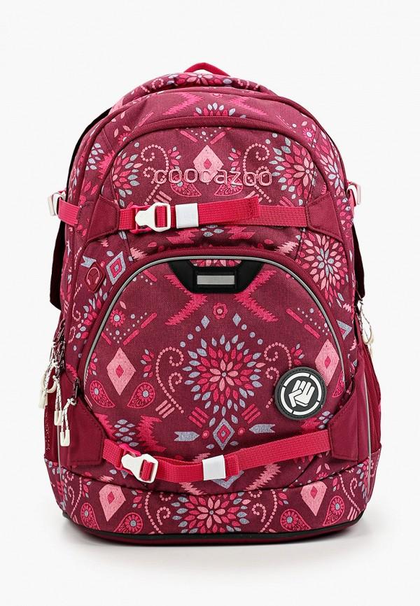 рюкзак coocazoo для девочки, розовый