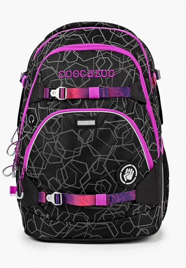 Рюкзак детский Coocazoo 1380268