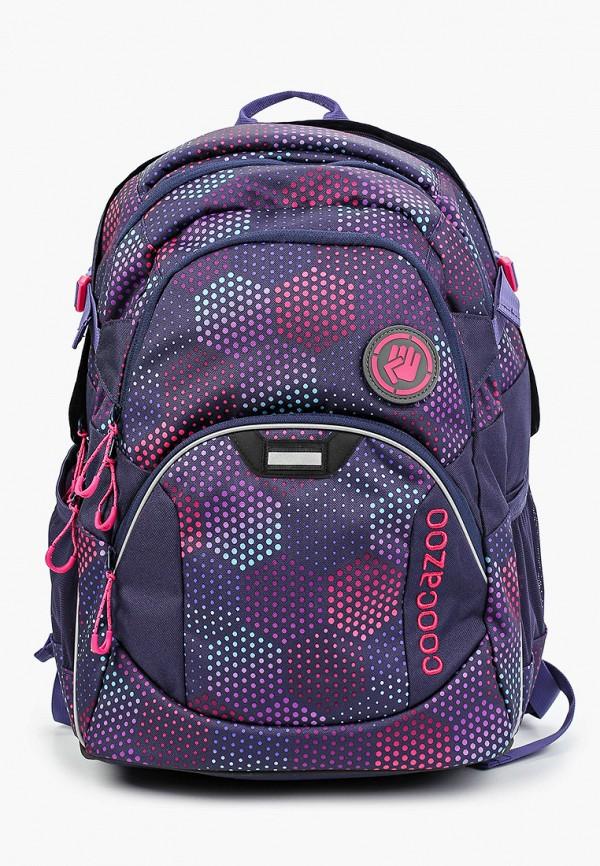 Рюкзак детский Coocazoo 1106015
