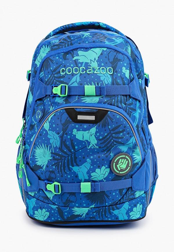 рюкзак coocazoo малыши, синий