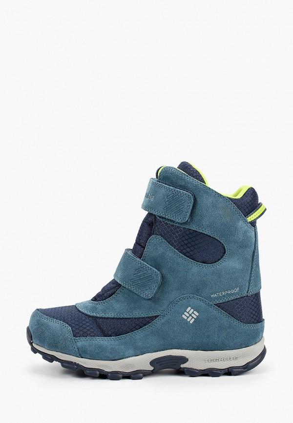 ботинки columbia для мальчика, синие