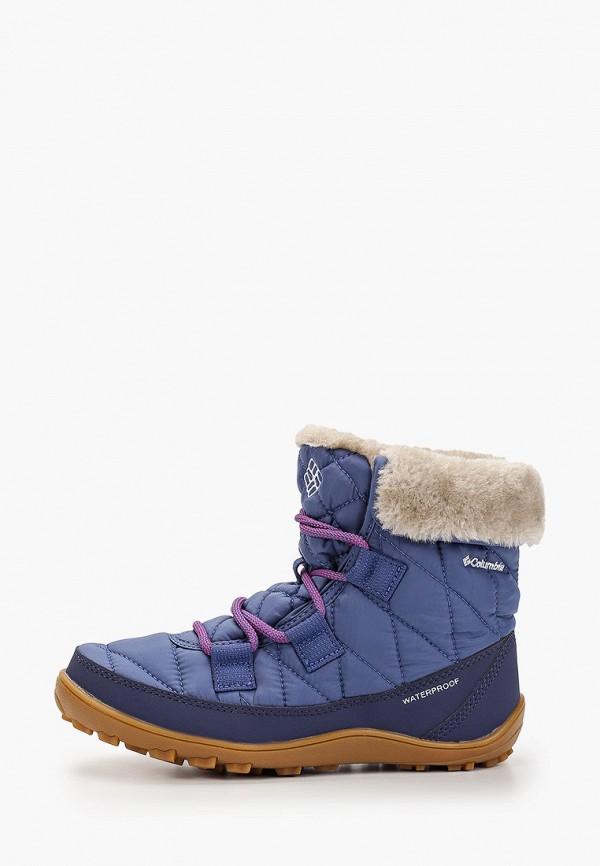 ботинки columbia для девочки, синие