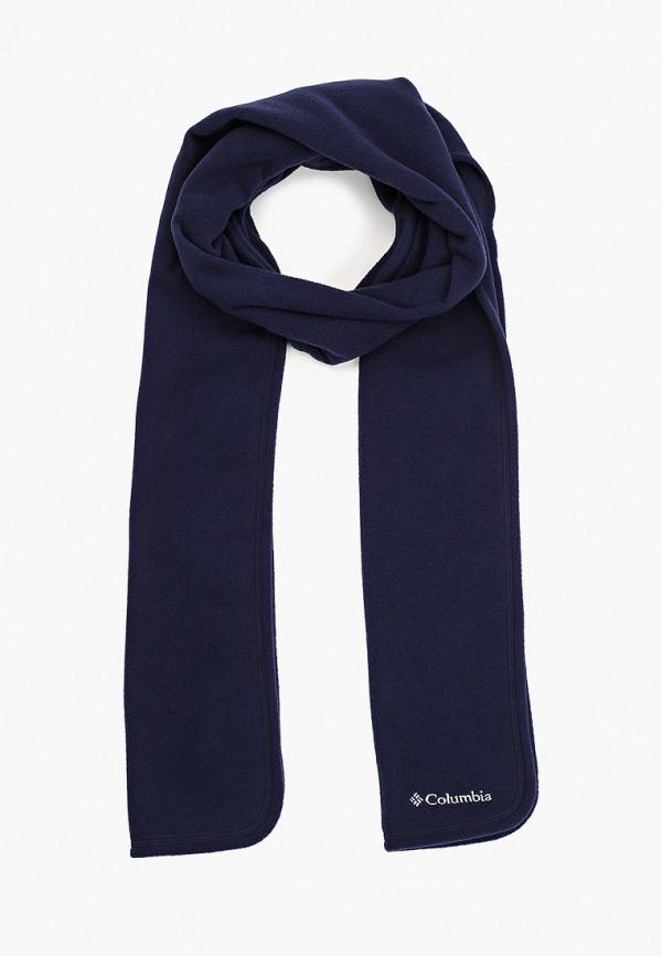 женский шарф columbia, синий