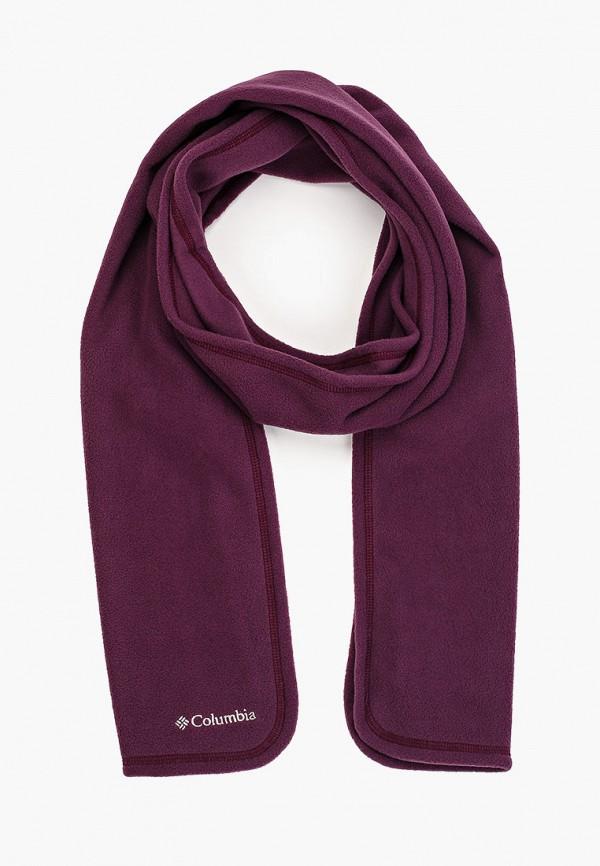 женский шарф columbia, фиолетовый