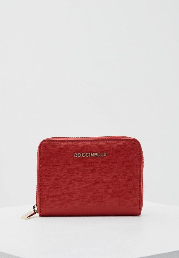 Кошелек Coccinelle Coccinelle CO238BWAEZH8 рюкзак coccinelle coccinelle co238bwaexz9