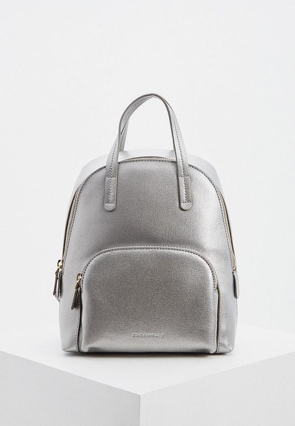 женский рюкзак coccinelle, серебряный
