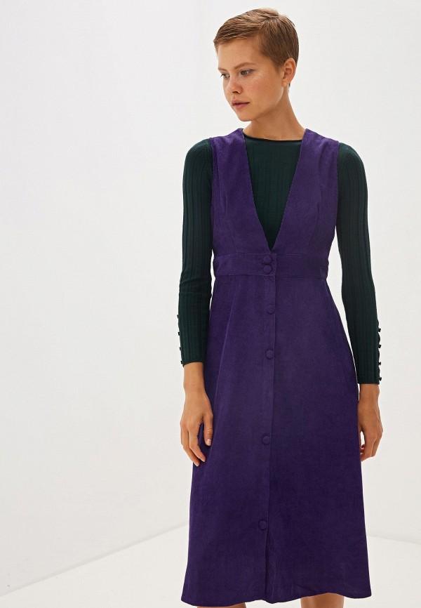 женский сарафан compania fantastica, фиолетовый