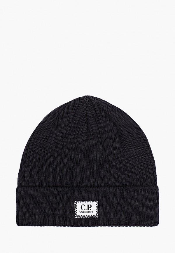 шапка c.p. company для мальчика, синяя
