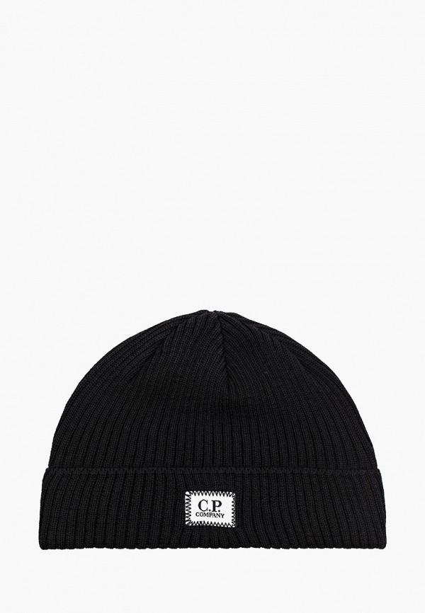 шапка c.p. company для мальчика, черная