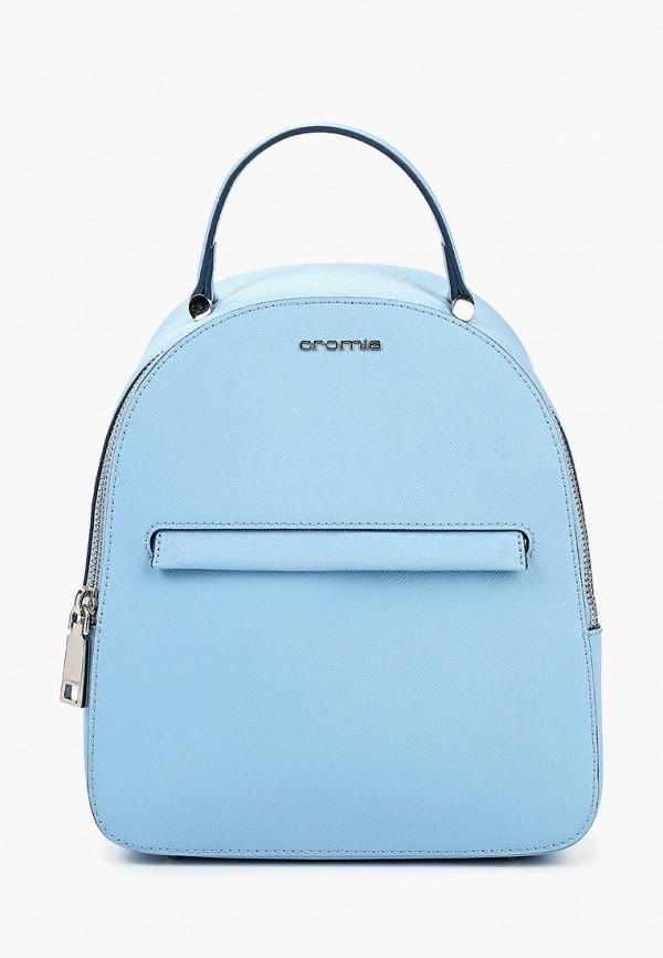 Рюкзак Cromia Cromia CR002BWEHYS2 цена
