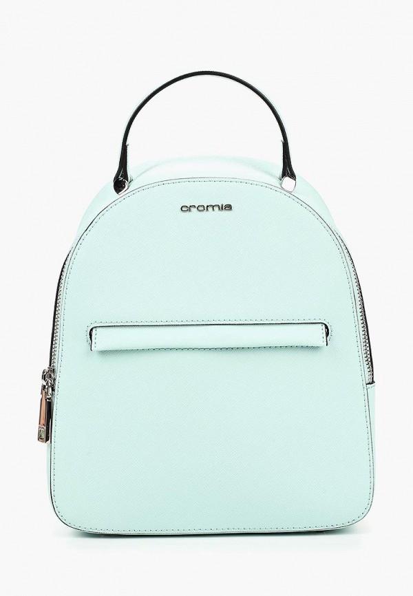 Рюкзак Cromia Cromia CR002BWEHYS3 цена