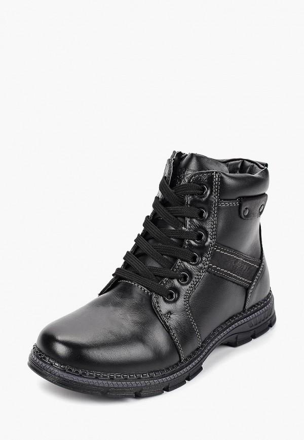 Ботинки Crosby Crosby CR004ABBXON9 ботинки crosby crosby cr004awcifk7