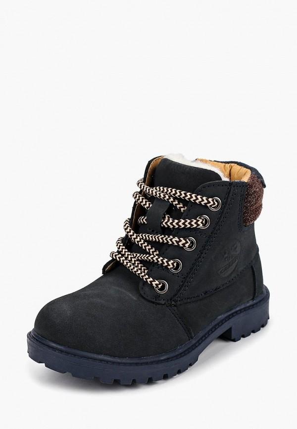 Ботинки Crosby Crosby CR004ABBXOO6 ботинки crosby crosby cr004awudh73