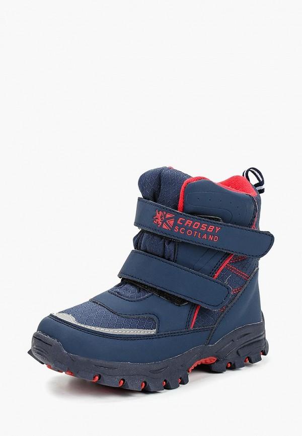 Ботинки Crosby Crosby CR004ABBXOO9 ботинки crosby crosby cr004awudh73