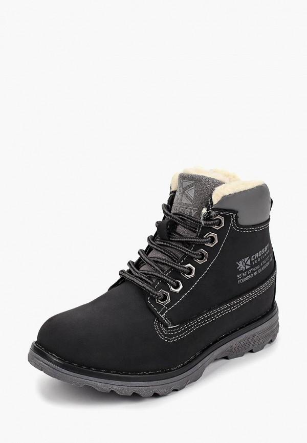 Ботинки Crosby Crosby CR004ABBXOP6 ботинки crosby crosby cr004awcifk7