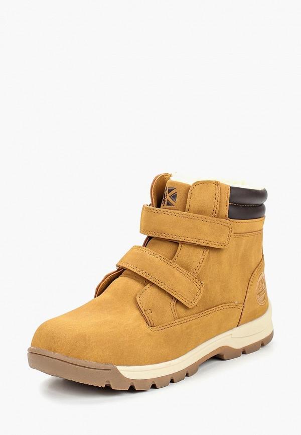 цены на Ботинки Crosby Crosby CR004ABBXOP8  в интернет-магазинах