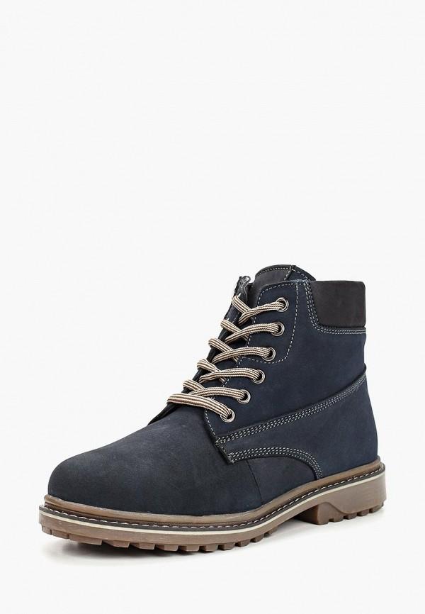 Ботинки Crosby Crosby CR004ABBXOR9 ботинки crosby crosby cr004awudh73